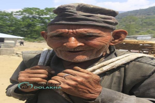 हरि बहादुरको हाँसो - फोटो र भिडियो